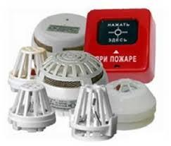 Types and operation of smoke detectors